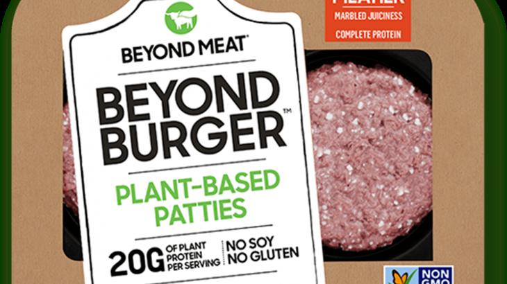 beyond meat comprar acciones